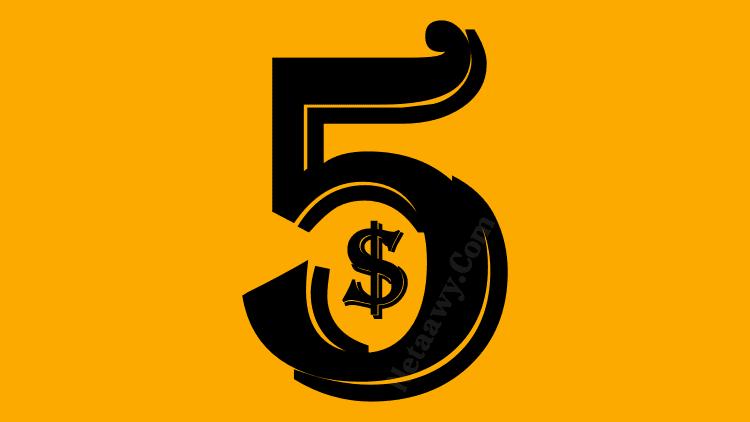 دورة-الربح-من-خمسات