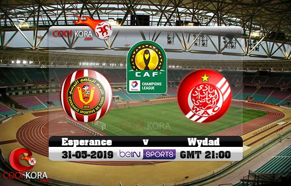 مشاهدة مباراة الترجي والوداد اليوم 31-5-2019 نهائي دوري أبطال أفريقيا