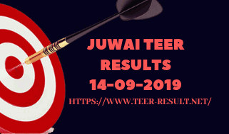 Check Juwai Teer Results, Common Number Today-14-09-2019