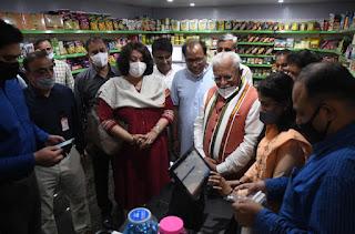 'Har Hith Store' Scheme-- Haryana