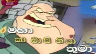 Maha Kaa Baa Sini Yaa Thuma 06