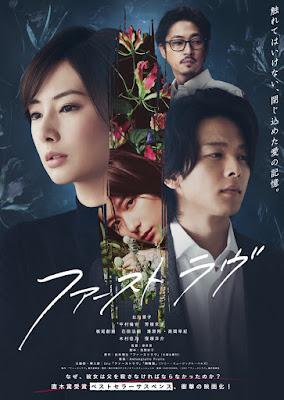 Uru - First Love ファーストラヴ 歌詞 lyrics lirik 歌詞 arti terjemahan kanji romaji indonesia translations 10th single details CD Blu+ray tracklist First Love theme song
