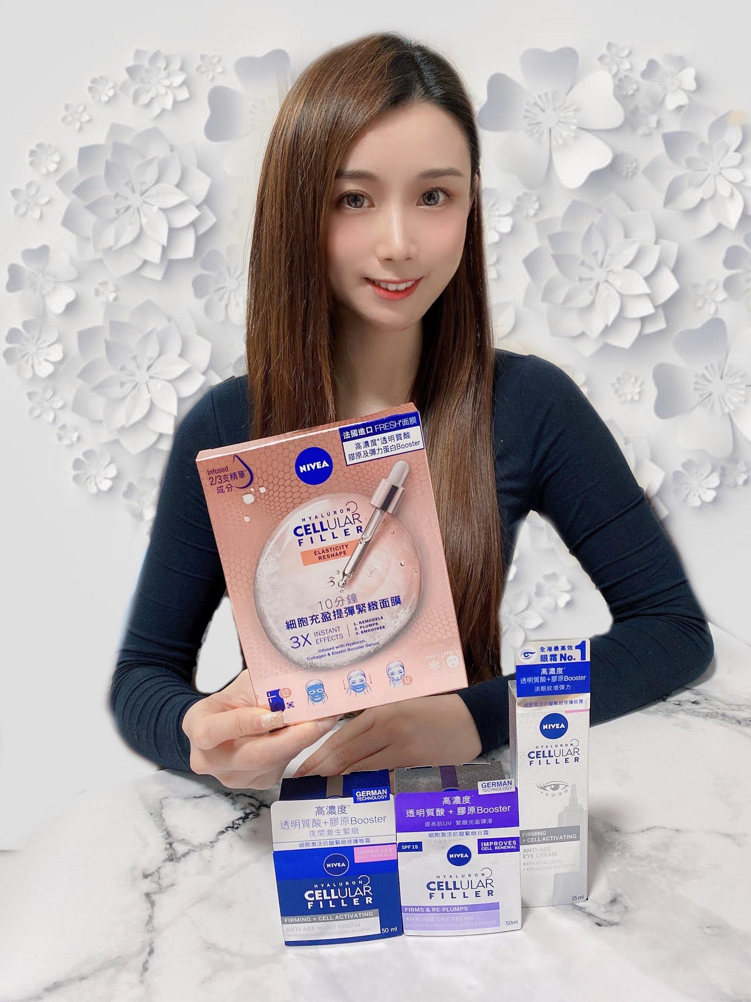 ◕◡◕3X升效冷凍抗皺面膜♥為新一年抗皺緊緻提升肌膚