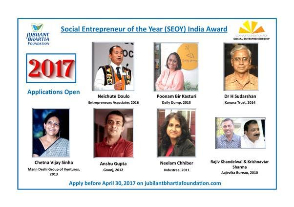 Entries open for 'Social Entrepreneur of the Year (SEOY)-India Award 2017'