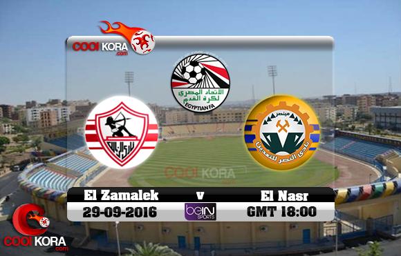 مشاهدة مباراة النصر للتعدين والزمالك اليوم 29-9-2016 في الدوري المصري