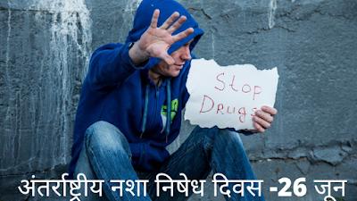 uttarakhand-latest-news