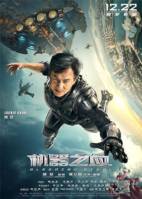 Bleeding Steel 2017 movie poster
