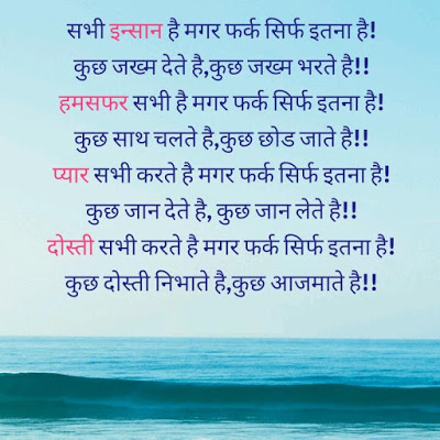 New love shayari with photo