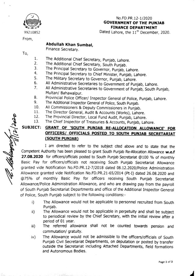 GRANT OF SOUTH PUNJAB RE-ALLOCATION ALLOWANCE FOR OFFICERS / OFFICIALS POSTED TO SOUT PUNJAB SECRETARIAT (SOUTH PUNJAB)