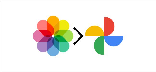 صور أبل وشعارات صور جوجل