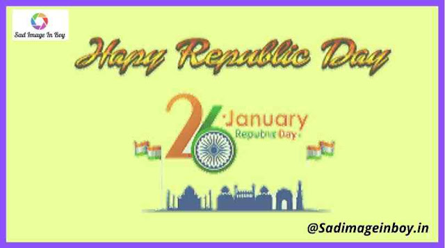 India Republic Day | republic day rangoli images, indian flag images republic day, republic day drawing images