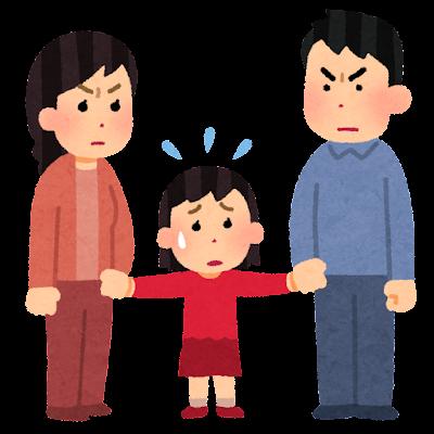 親権争いのイラスト(女の子)