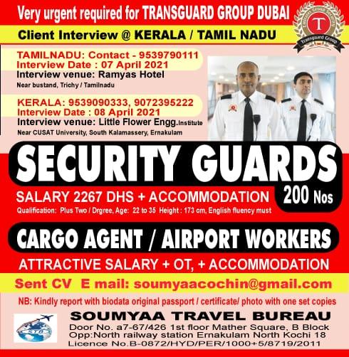 Dubai Airport Job Vacancy 2021-hashimansary