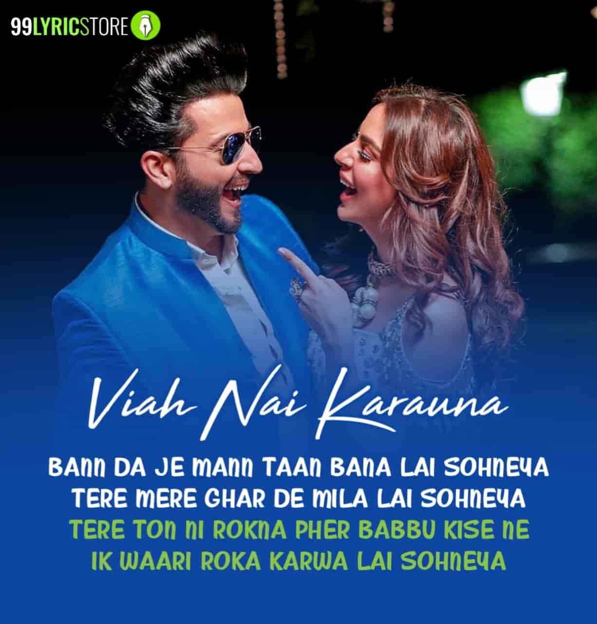 Viah Nai Karauna Song Image Features Shraddha Arya sung by Asees Kaur