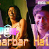 GARBAR HAIN LYRICS - Devi | Paoli Dam Feat Kuntal De