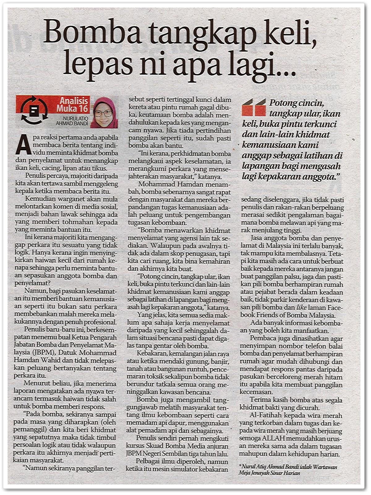 Bomba tangkap keli, lepas ni apa lagi... - Keratan akhbar Sinar Harian 9 September 2019