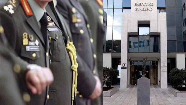 Απόφαση-«βόμβα» ΕλΣ-Αντισυνταγματική η ΕΑΣ: «Ξεκλειδώνουν» τα αναδρομικά για Δημόσιο-Απόστρατους