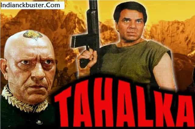 तहलका फिल्म की समीक्षा(Tahalka movie review hindi)