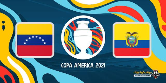 نتيجة مباراة فنزويلا والإكوادور اليوم 20 يونيو 2021 في كوبا أمريكا 2021