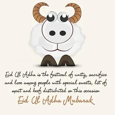 Eid ul Adha Greeting 2021