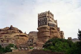 دار الحجر صنعاء