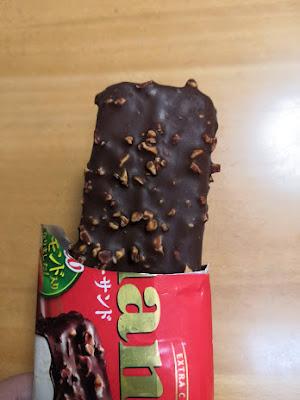A chocolate ice cream