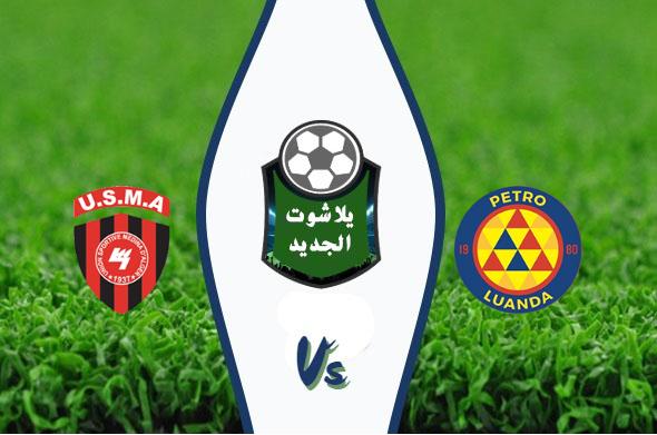 نتيجة مباراة بيترو أتلتيكو وإتحاد الجزائر اليوم 07-12-2019 دوري أبطال أفريقيا