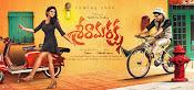 Sree Ramaraksha Posters-thumbnail-4