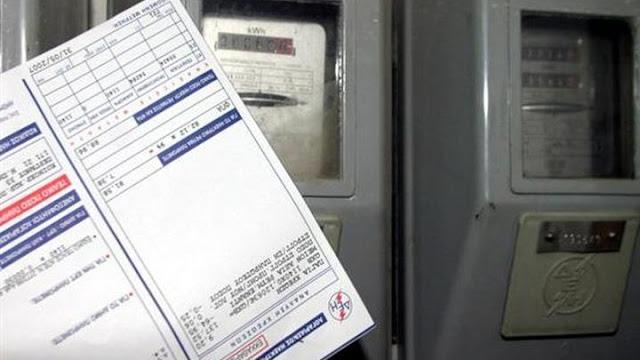 Υπουργείο Ενέργειας: Μέτρα για φθηνότερο ρεύμα σε νοικοκυριά και επιχειρήσεις