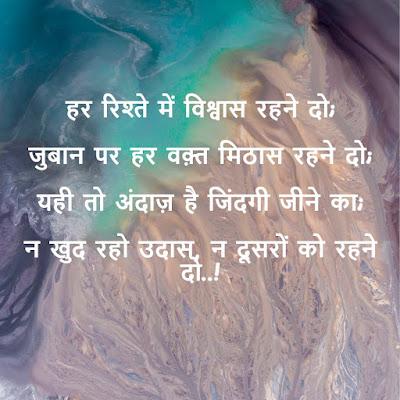 Dosti Shayari In Hindi |  दोस्ती शायरी | Friendship Shayari