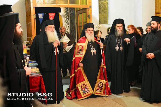 Παραιτήθηκε ο Μητροπολίτης Άρτης Ιγνάτιος - Ο Επίσκοπος Επιδαύρου Καλλίνικος στα ονόματα για την πλήρωση της θέσεως