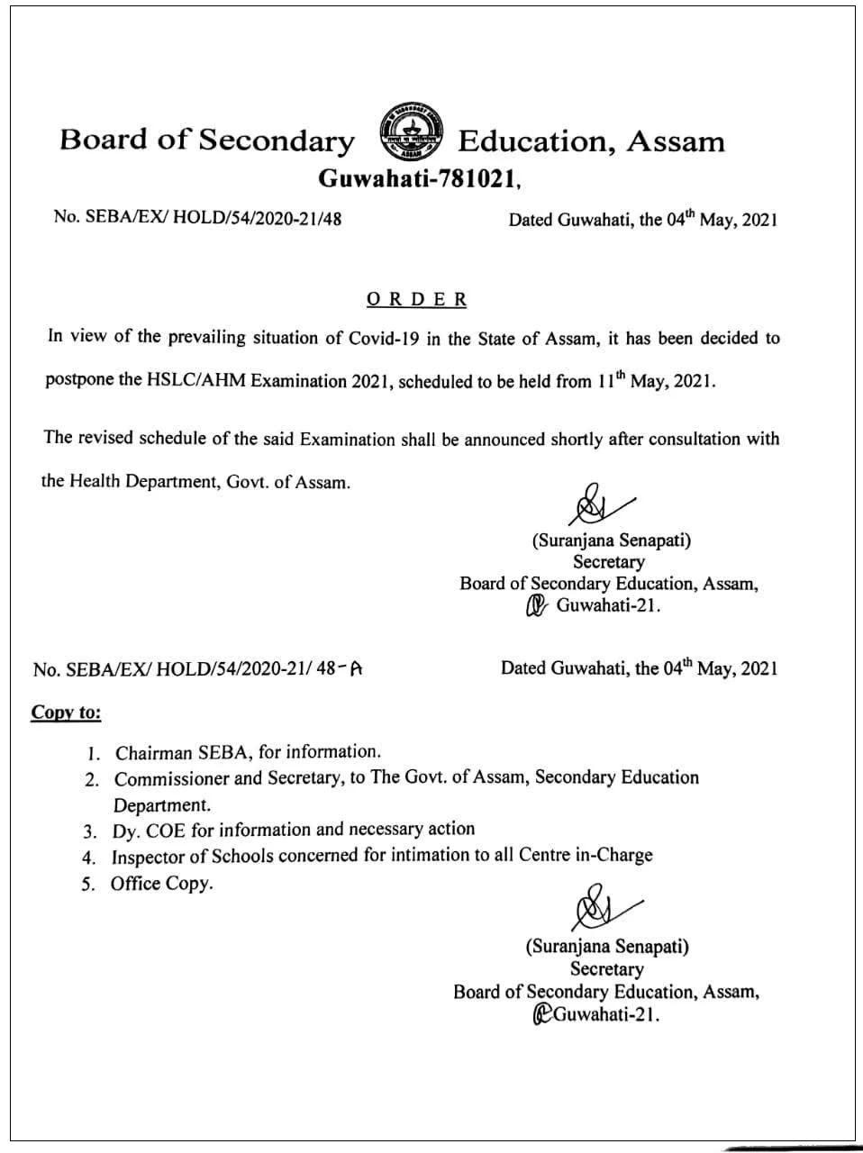 Assam HSLC Exam 2021 Postponed