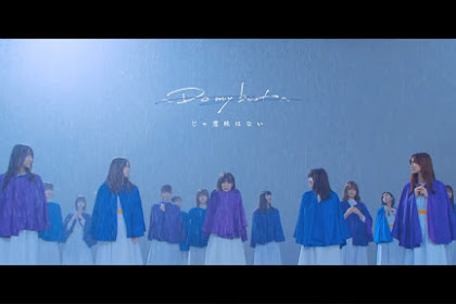 MV Nogizaka46 - ~Do my best~ Ja Imi wa Nai (~Do my best~じゃ意味はない)