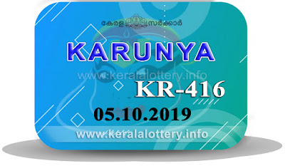 "Keralalottery.info, ""kerala lottery result 5 10 2019 karunya kr 416"", 5th October 2019 result karunya kr.416 today, kerala lottery result 5.10.2019, kerala lottery result 5-10-2019, karunya lottery kr 416 results 5-10-2019, karunya lottery kr 416, live karunya lottery kr-416, karunya lottery, kerala lottery today result karunya, karunya lottery (kr-416) 5/10/2019, kr416, 5.10.2019, kr 416, 5.10.2019, karunya lottery kr416, karunya lottery 05.10.2019, kerala lottery 5.10.2019, kerala lottery result 5-10-2019, kerala lottery results 5-10-2019, kerala lottery result karunya, karunya lottery result today, karunya lottery kr416, 5-10-2019-kr-416-karunya-lottery-result-today-kerala-lottery-results, keralagovernment, result, gov.in, picture, image, images, pics, pictures kerala lottery, kl result, yesterday lottery results, lotteries results, keralalotteries, kerala lottery, keralalotteryresult, kerala lottery result, kerala lottery result live, kerala lottery today, kerala lottery result today, kerala lottery results today, today kerala lottery result, karunya lottery results, kerala lottery result today karunya, karunya lottery result, kerala lottery result karunya today, kerala lottery karunya today result, karunya kerala lottery result, today karunya lottery result, karunya lottery today result, karunya lottery results today, today kerala lottery result karunya, kerala lottery results today karunya, karunya lottery today, today lottery result karunya, karunya lottery result today, kerala lottery result live, kerala lottery bumper result, kerala lottery result yesterday, kerala lottery result today, kerala online lottery results, kerala lottery draw, kerala lottery results, kerala state lottery today, kerala lottare, kerala lottery result, lottery today, kerala lottery today draw result"