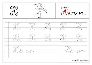 lettre de l'alphabet en majuscule a imprimer