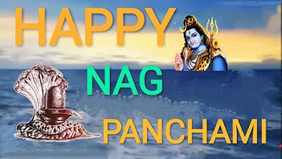 Nag Panchami wallpaper