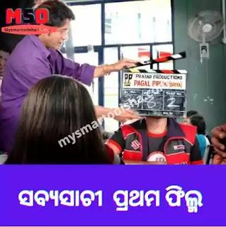Sabyasachi Debut Bengali Film