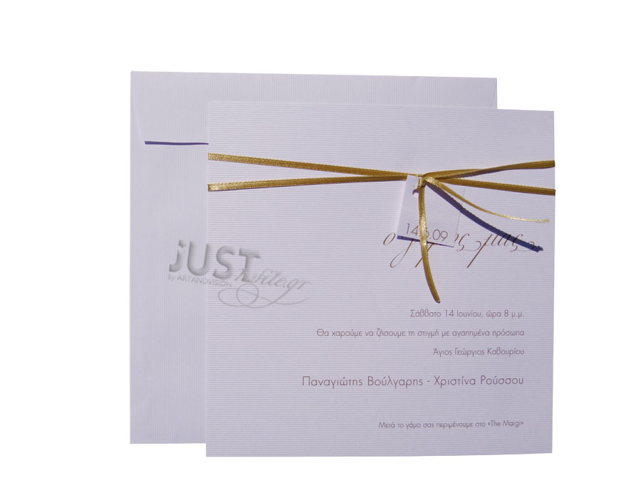 Classic wedding invitations A806