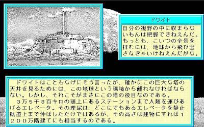 38mankirono02_20150612092032104.jpg