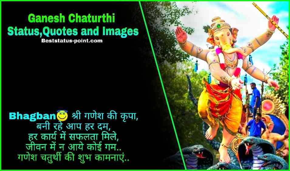 Ganesh_Chaturthi_Quotes,_Wishes_and_Status