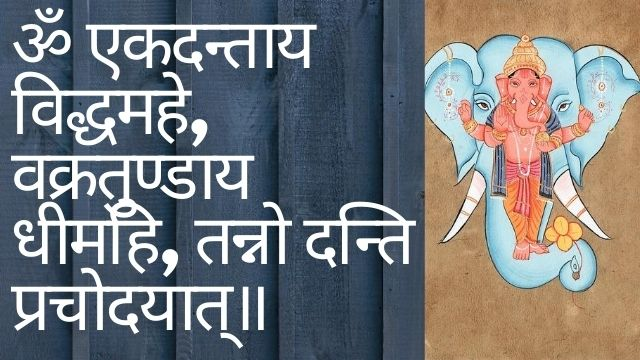Best-Mantra-For-Motivational