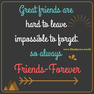 friends are forever images quotes