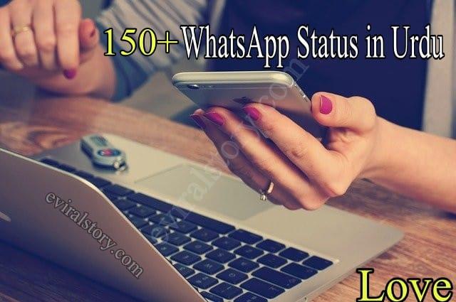 50+Best Whatsapp Status In Urdu 2020-Urdu Poetry|Eviralstory