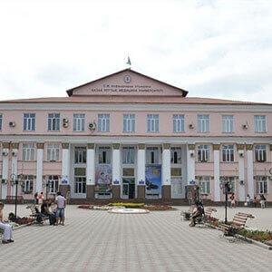 Kazakh National Medical University - Ranking 2021