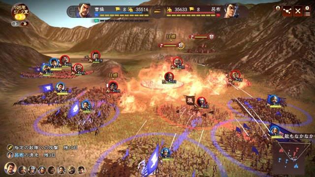 Romance of the Three Kingdoms 13 PC Full