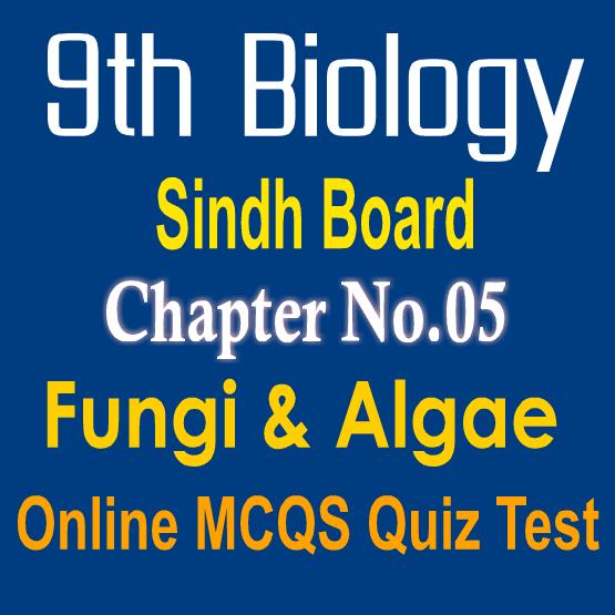 9th Biology MCQs Notes