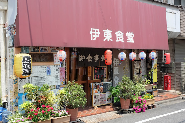 【メニューは100種以上! サンシャイン60のふもとにあるデカ盛り食堂】伊東食堂(東池袋)