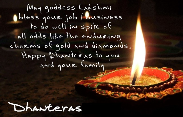 Dhanteras Images with Wishes