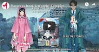 http://blog.mangaconseil.com/2019/09/video-bande-annonce-kanon-au-bout-du.html