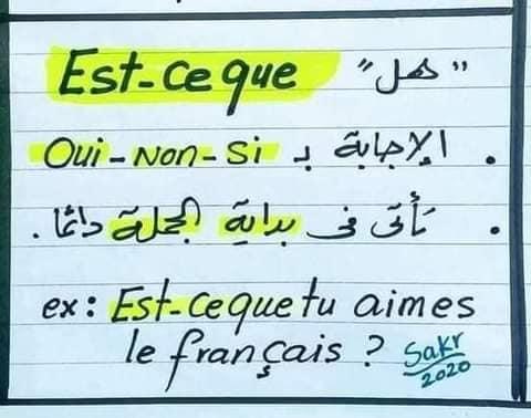 مراجعة لغة فرنسية | 800 تمرين قواعد محلول على منهج ثالثة ثانوي كله  6